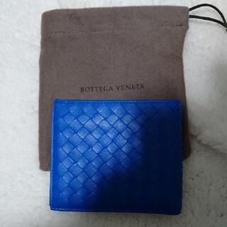 ボッテガヴェネタ(Bottega Veneta)のボッテガ・ヴェネタ 編み込みレザー 折り畳み財布 二つ折り財布 メンズウォレット(折り財布)