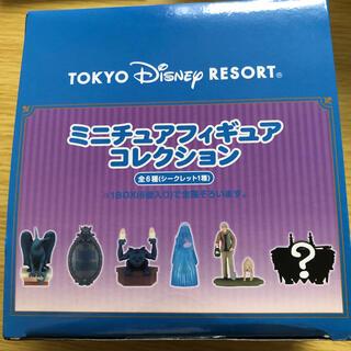 ディズニー(Disney)のディズニーリゾート ミニチュアフィギュア コレクション ホーンテッドマンション(ミニチュア)