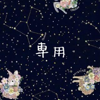 ジェラートピケ(gelato pique)の【X'mas】スターチュールマキシドレス ラベンダー(ロングワンピース/マキシワンピース)