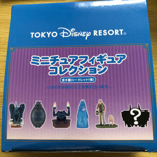ディズニー(Disney)のディズニー ミニチュア フィギュア コレクション ホーンテッドマンション(ミニチュア)