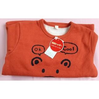 イオン(AEON)のタグつき 新品未使用 子供服 トレーナー 100(その他)