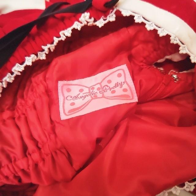 Angelic Pretty(アンジェリックプリティー)のアンジェリックプリティ初版新品トランプアップリケジャンパースカート レディースのワンピース(ひざ丈ワンピース)の商品写真