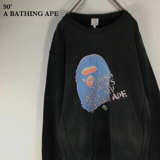 アベイシングエイプ(A BATHING APE)の90' 90年代  APE アベイシングエイプ  スウェット メンズ 古着(スウェット)
