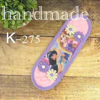 K-275♡ディズニープリンセス♡水筒肩紐カバー(外出用品)