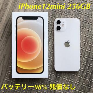 Apple - 【美品】iPhone12 mini 256GB SIMフリー ホワイト
