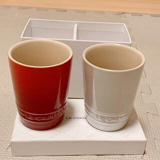 ルクルーゼ(LE CREUSET)の【ル・クルーゼ】ペアマグカップ・湯呑み(グラス/カップ)