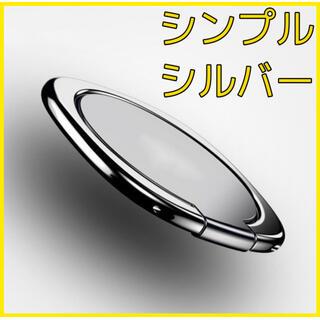 バンカーリング シルバー ロゴ無 スマホ リング 落下防止 銀 300 F06(その他)