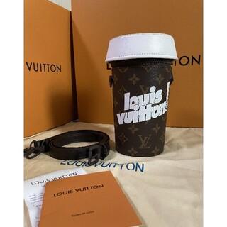 LOUIS VUITTON - 2021秋冬Louis Vuitton コーヒーカップ タンブラー