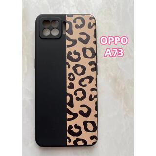 オッポ(OPPO)の新入荷♪TPUスマホケース OPPO A73  ヒョウ柄(Androidケース)