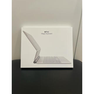 Apple - 極美品 iPad Pro 11インチMagic Keyboard ホワイト