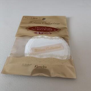 Kanebo - ミラノコレクション パフ