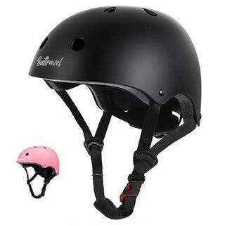 ★即日発送★ ヘルメット 軽量◎ 通気性◎ サイズ調整◎ ブラック 他カラー有