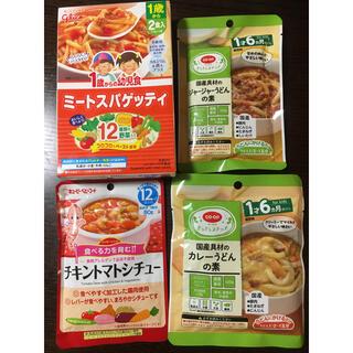 グリコ(グリコ)の離乳食後期〜完了期 レトルト食品セット(レトルト食品)