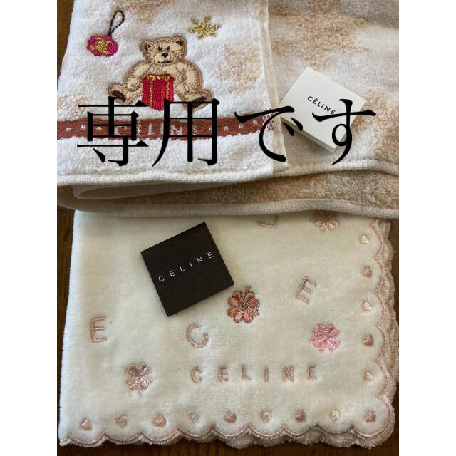 celine(セリーヌ)の新品未使用 セリーヌ タオルハンカチ 2枚セット レディースのファッション小物(ハンカチ)の商品写真