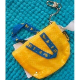 IKEA - IKEA イケア  イエローミニバッグ♪ クノーリグ   新品未使用  黄色1個