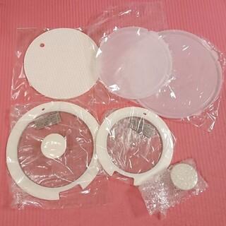 アイリスオーヤマ(アイリスオーヤマ)の新品未使用 アイリスオーヤマ セラミック カラーパン フライパン ふた 蓋(鍋/フライパン)