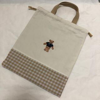 くまさん 刺繍 お着替え袋 給食袋 ハンドメイド(外出用品)