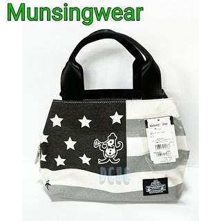 マンシングウェア(Munsingwear)の【グレー】マンシングウェア カートバッグ ポーチ ゴルフ(バッグ)