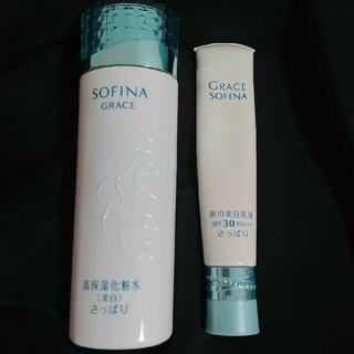 ソフィーナ(SOFINA)の花王ソフィーナグレイス 化粧水(化粧水/ローション)