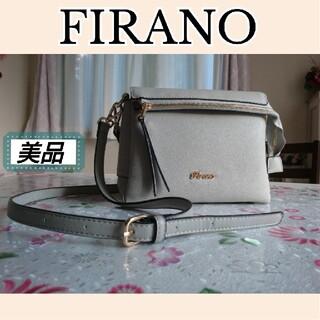 FIRANO雑誌掲載ショルダーバッグ☆ライトグレー