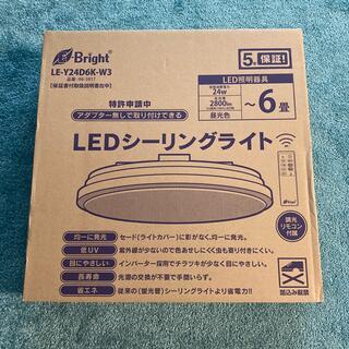 maimai07様 LED照明器具 LEDシーリングライト(天井照明)