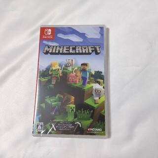 Nintendo Switch - Minecraft Switch 新品未開封