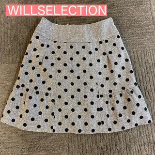 ウィルセレクション(WILLSELECTION)のウィルセレクション ドット柄スカート(ミニスカート)