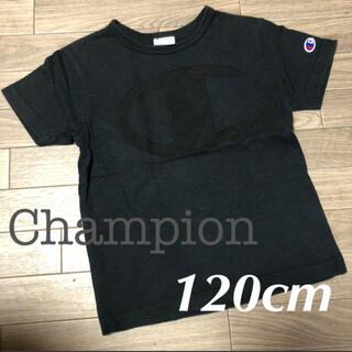 チャンピオン(Champion)のチャンピオン★キッズ★120cm★Tシャツ(Tシャツ/カットソー)
