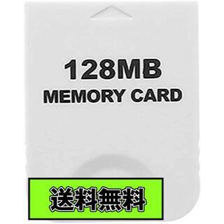 2043ブロック/128MB Wii/ゲームキューブ対応 メモリーカード 互換品