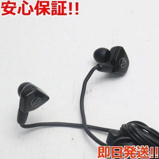 audio-technica - 美品 ATH-LS50 ブラック