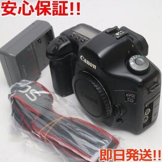 キヤノン(Canon)の美品 EOS 5D ブラック ボディ(デジタル一眼)