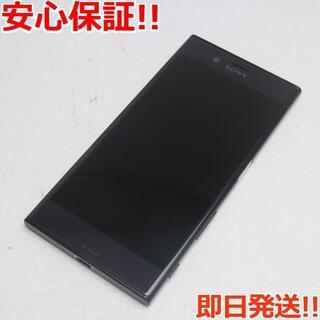 エクスペリア(Xperia)の美品 601SO Xperia XZ ミネラルブラック (スマートフォン本体)