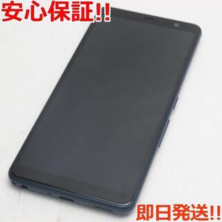 フジツウ(富士通)の超美品 F-02L arrows Be3 ブラック (スマートフォン本体)