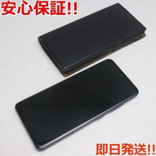 ギャラクシー(Galaxy)の新品同様 SC-41A Galaxy A41 ブラック (スマートフォン本体)