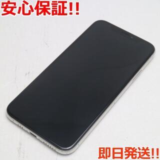 アイフォーン(iPhone)の美品 SIMフリー iPhoneXS 64GB シルバー 白ロム (スマートフォン本体)