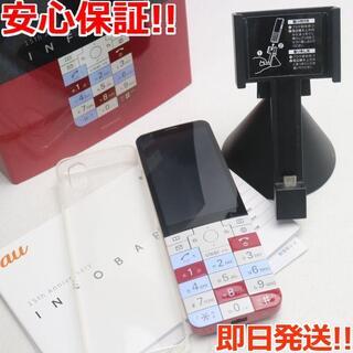 キョウセラ(京セラ)の超美品 KYX31 INFOBAR xv ニシキゴイ (携帯電話本体)