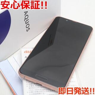 アクオス(AQUOS)の新品同様 SHV45 ライトカッパー(スマートフォン本体)