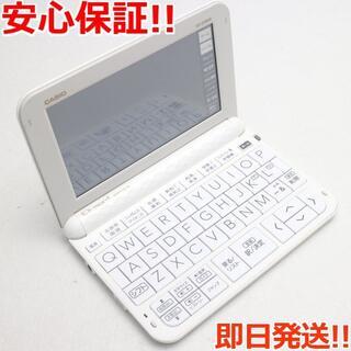 カシオ(CASIO)の美品 XD-Z4800 エクスワード ホワイト(その他)