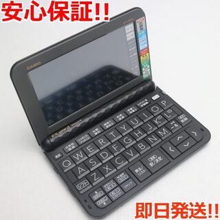 カシオ(CASIO)の新品同様 XD-Z4800 エクスワード ブラック(その他)
