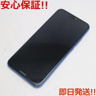 アンドロイド(ANDROID)の新品同様 HWV32 ブルー 本体 白ロム (スマートフォン本体)
