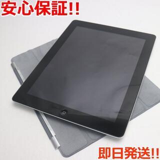 アップル(Apple)の超美品 iPad第4世代Wi-Fi64GB ブラック (タブレット)