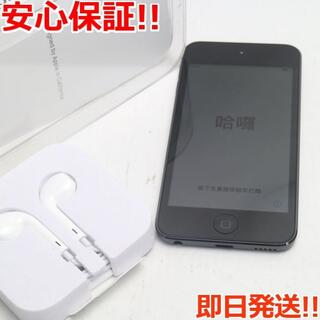 アイポッド(iPod)の新品同様 iPod touch 第7世代 32GB スペースグレイ (ポータブルプレーヤー)