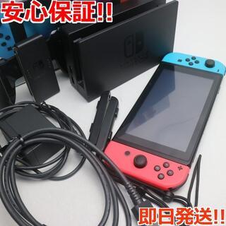 ニンテンドースイッチ(Nintendo Switch)の美品 Nintendo Switch ネオンブルーネオンレッド (家庭用ゲーム機本体)