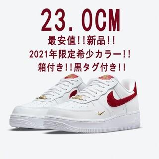NIKE WMNS AIR FORCE 1 '07 ESS 23.0cm AF1(スニーカー)