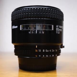 Nikon - Nikon AF Nikkor 85mm F1.8D