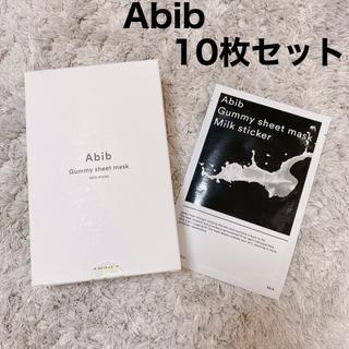 【新品・未使用】Abib♡アビブ♡ミルクステッカー♡パック♡マスク♡美白♡グミー