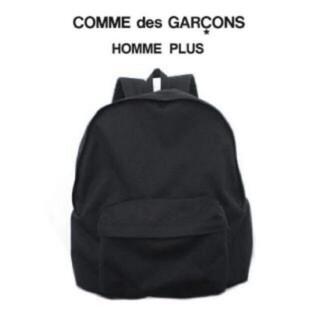 コムデギャルソンオムプリュス(COMME des GARCONS HOMME PLUS)のComme des Garcons Homme plus リュック バックパック(バッグパック/リュック)