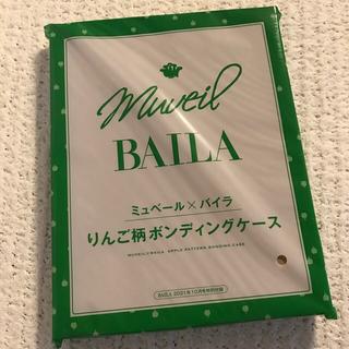 MUVEIL WORK - バイラ 2021年10月号【付録】ミュベール バイラ りんご柄ボンディングケース