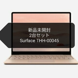 Microsoft - Surface THH-00045 新品未開封2台