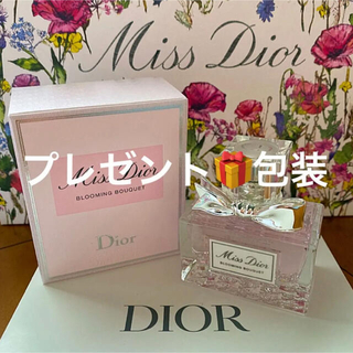 Christian Dior - ミスディオール  ブルーミングブーケ  オードゥトワレ 30ml プレゼント用